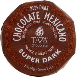 Super Dark 85% dunkle Schokolade auf Stein gemahlen