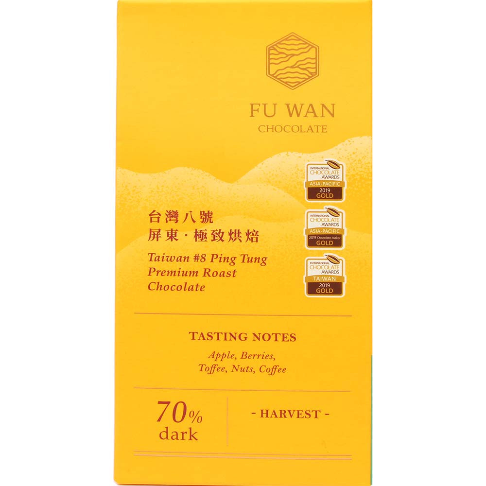 Taiwan #8 Ping Tung Premium Roast Chocolate 70% dunkle Schokolade - Barras de chocolate, adecuado para vegetarianos, vegan-amigable, Taiwán, chocolate taiwanés, chocolate puro sin ingredientes - Chocolats-De-Luxe